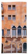 Venetian Building Wall With Windows Architectural Texture Beach Towel