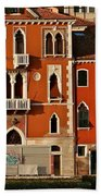 Venetian Red Beach Towel