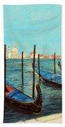 Venice Beach Towel by Anastasiya Malakhova