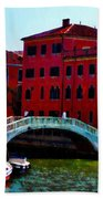 Venice Bow Bridge Beach Towel