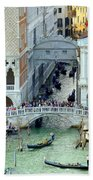 Venice's Bridge Of Sighs Beach Towel