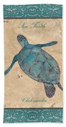 Verde Mare 4 Beach Towel by Debbie DeWitt