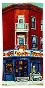 Verdun Landmarks Pierrette Patates Resto Cafe  Deli Hot Dog Joint- Historic Marquees -montreal Scene Beach Towel