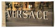 Versace Beach Sheet