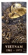 Vietnam 1961-1975 Beach Towel