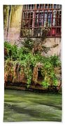 View From The Grand Canal China Beach Towel