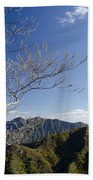 View From The Great Wall 842 Beach Towel