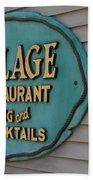 Village Restaurant Beach Sheet