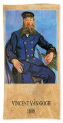 Vincent Van Gogh 7 Beach Towel