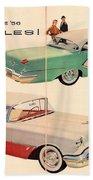 Vintage 1956 Oldsmobile Car Advert Beach Towel