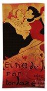 Vintage Art Poster Advertisement Entertainment Toulouse Lautrec 1892 Beach Towel