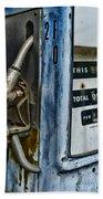 Vintage Gas Pump 2 Beach Towel