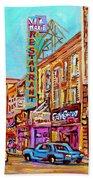 Vintage Montreal Street Saint Catherine Street Downtown Summer City Scene Carole Spandau Beach Towel