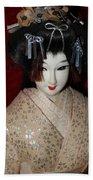 Vintage Nishi Doll Beach Towel