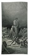 Virgil And Dante Looking At The Spider Woman, Illustration From The Divine Comedy Beach Towel