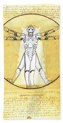 Vitruvian Cyberman Beach Towel
