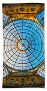 Vittorio Emanuele Gallery - Milan Beach Towel