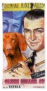 Vizsla Art Canvas Print - The Glenn Miller Story Movie Poster Beach Towel