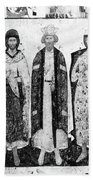 Vladimir I (956?-1015) Beach Towel