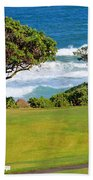 Wailua Golf Course - Hole 17 - 2 Beach Towel