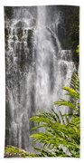 Wailua Waterfall Beach Towel