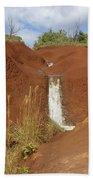Waimea Waterfall Beach Towel