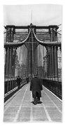 Walking On The Brooklyn Bridge Beach Towel