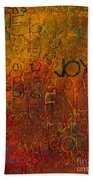 Wall Carvings Beach Towel