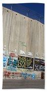 Wall Museum Beach Towel
