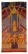 Wall Painting 2 At Wat Suthat In Bangkok-thailand Beach Towel