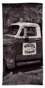 Wally's Towing Bw Beach Towel