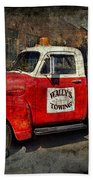 Wally's Towing Beach Towel by David Arment
