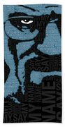 Walter White Heisenberg Breaking Bad Beach Towel