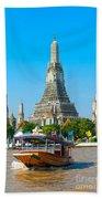 War Arun - Bangkok Beach Towel