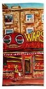 Warshaw's Bargain Fruit Store Rue St Laurent Montreal Paintings City Scene Art Carole Spandau Beach Towel