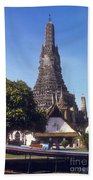 Wat Arun Beach Towel