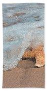 Water Veil Beach Towel