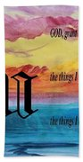 Watercolor U And Serenity Prayer Beach Towel