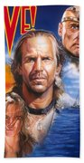 Waterworld Beach Towel