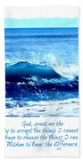 Wave Serenity Prayer Beach Towel