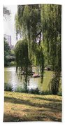 Weeping Willows In Central Park  Beach Towel