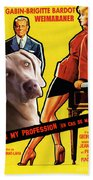 Weimaraner Art Canvas Print - Love Is My Profession Movie Poster Beach Towel