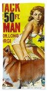 Welsh Corgi Pembroke Art Canvas Print - Attack Of The 50ft Woman Movie Poster Beach Towel