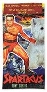 West Highland White Terrier Art Canvas Print - Spartacus Movie Poster Beach Towel