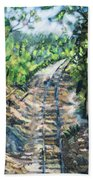 What's Around The Bend? Beach Towel