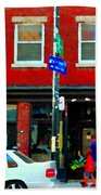 Wheres The Beef On Rue Notre Dame Joe Beef Resto Montreal Urban  Art Scene Carole Spandau Beach Towel