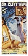 Whippet Art - Suddenly Last Summer Movie Poster Beach Towel