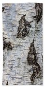 White Birch Abstract  Beach Towel