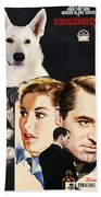 White German Shepherd Art Canvas Print - Suspicion Movie Poster Beach Towel