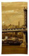 Williamsburg Bridge New York City Beach Towel
